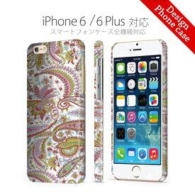 全機種対応ハードケース 花柄 オシャレ柄 ペイズリー 爽やか 色鮮やか 全面印刷 奇麗 熱転写印刷 iPhoneXS Max iPhoneXR iPhone8 iPhone7 plus Xperia 1 Ace XZ3 XZ2 AQUOS R3 sense2 ZERO Galaxy S10+ 対応 スマホケース スマートフォン