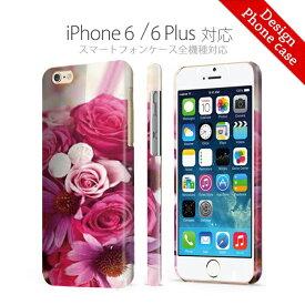 全機種対応ハードケース フラワー デザイン 花柄 ブーケ 薔薇 キレイ花 全面印刷 奇麗 熱転写印刷 iPhoneXS Max iPhoneXR iPhone8 iPhone7 plus Xperia 1 Ace XZ3 XZ2 AQUOS R3 sense2 ZERO Galaxy S10+ 対応 スマホケース スマートフォン