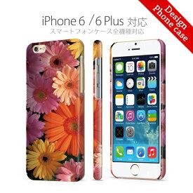 全機種対応ハードケース フラワーデザイン 花柄 ケース 人気 柄 カラフル ブーケ 全面印刷 奇麗 熱転写印刷 iPhoneXS Max iPhoneXR iPhone8 iPhone7 plus Xperia 1 Ace XZ3 XZ2 AQUOS R3 sense2 ZERO Galaxy S10+ 対応 スマホケース スマートフォン