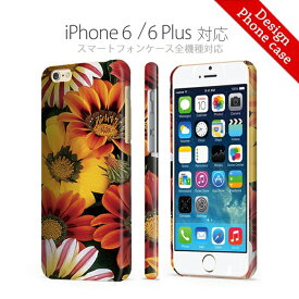 全機種対応ハードケース 花束 フラワー 花柄 生花 ひまわり かわいい 奇麗 全面印刷 奇麗 熱転写印刷 iPhoneXS Max iPhoneXR iPhone8 iPhone7 plus Xperia 1 Ace XZ3 XZ2 AQUOS R3 sense2 ZERO Galaxy S10+ 対応 スマホケース スマートフォン