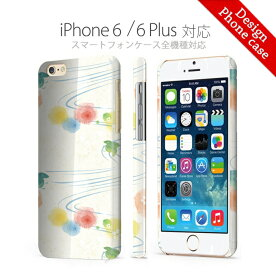 【iPhone66plus全機種対応ケース】和柄ケース和風日本古風総柄柄物落ち着きのあるiPhone6ケース全面印刷奇麗熱転写印刷iPhone6iPhone6プラスiPhone6plusAppleアップルアイフォン6IPHINE6IPHONE6PLUSスマホケーススマートフォン