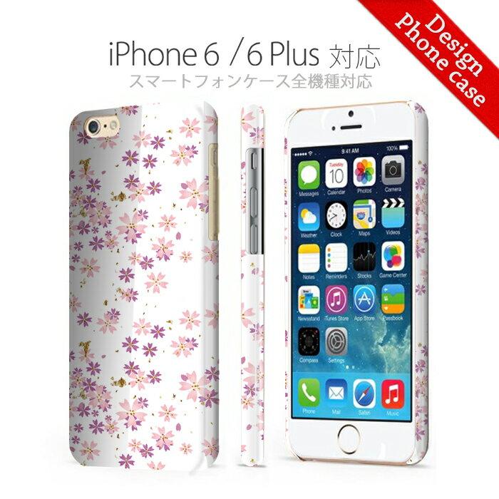【 iPhone6sケース 】【 iPhone6s plusケース 】和柄 桜 柄 花柄 美しい 日本 JAPAN iPhone6sケース 全面印刷 奇麗 熱転写印刷 iPhone6s iPhone6sプラス iPhone6s plus Apple アップル アイフォン6 IPHINE6 iPhone6s plus スマホケース スマートフォン