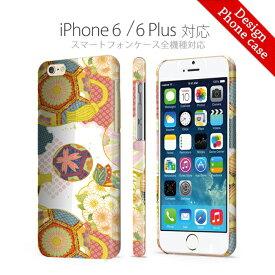 全機種対応ハードケース 和柄 日本柄 美しい 亀甲文様 京都 波文様と割付文様千代紙風 全面印刷 奇麗 熱転写印刷 iPhoneXS Max iPhoneXR iPhone8 iPhone7 plus Xperia 1 Ace XZ3 XZ2 AQUOS R3 sense2 ZERO Galaxy S10+ 対応スマホケース スマートフォン