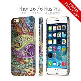 全機種対応ハードケース ペイズリー 柄 花柄 奇麗 彩 絵 フラワーデザイン 全面印刷 奇麗 熱転写印刷 iPhoneXS Max iPhoneXR iPhone8 iPhone7 plus Xperia 1 Ace XZ3 XZ2 AQUOS R3 sense2 ZERO Galaxy S10+ 対応 スマホケース スマートフォン