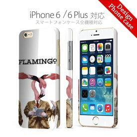 全機種対応ハードケース FLAMINGO フラミンゴ 動物 昆虫シリーズ 全面印刷 奇麗 熱転写印刷 iPhoneXS Max iPhoneXR iPhone8 iPhone7 plus Xperia 1 Ace XZ3 XZ2 AQUOS R3 sense2 ZERO Galaxy S10+ 対応 スマホケース スマートフォン
