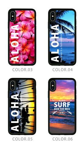【送料無料】対衝撃iPhoneケースTPUハードケースAlohaHawaiiハワイ西海岸スタイルサーフiPhonexケースiphone8ケースiPhone7iPhone6s流行トレンド海外セレブ西海岸サンタモニカ夏サマー