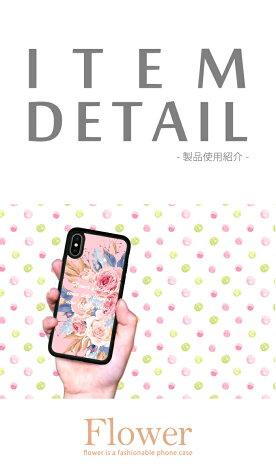 【送料無料】対衝撃iPhoneケースTPUハードケースコスメ化粧品イラスト大人可愛い香水パヒュームPerfumeiPhonexケースiphone8ケースiPhone7iPhone6s流行トレンド海外セレブ