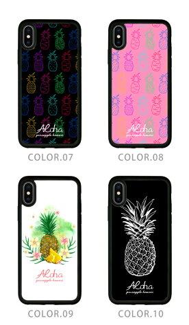 【送料無料】耐衝撃iPhoneケースTPUハードケースパイナップルイラストトロピカルHawaiiハワイアンハワイアロハiPhonexケースiphone8ケースiPhone7iPhone6s流行トレンド海外セレブデザイン