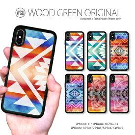 【 送料無料 】 耐衝撃 iPhone XS ケース XS Max XR TPU ハードケース トロピカル ネイティブ オルテガ 柄 エスニック 西海岸 インディアン アロハ iPhone x ケース iphone8ケース iPhone7 iPhone6s 流行 トレンド 海外 セレブ デザイン