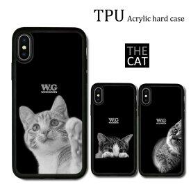 【 送料無料 】 耐衝撃 iPhone ケース TPU ハードケース ねこ 猫 かわいい シンプル 子猫 iPhone x ケース iphone8ケース iPhone7 iPhone6s デザイン