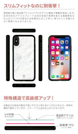 【送料無料】耐衝撃iPhoneケースTPUハードケースモロッコモロッカンエスニックパステルカラーモノクロiPhonexケースiphone8ケースiPhone7iPhone6s流行トレンド海外セレブデザイン
