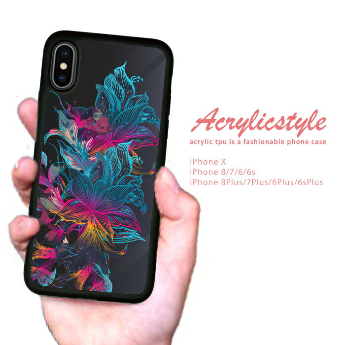 アイフォンケース 1000円 iPhone ケース TPU ハードケース iPhone x ケース iphone8ケース iPhone7 iPhone6s 流行 トレンド セレブ デザイン 花 モノトーン きれい モダン