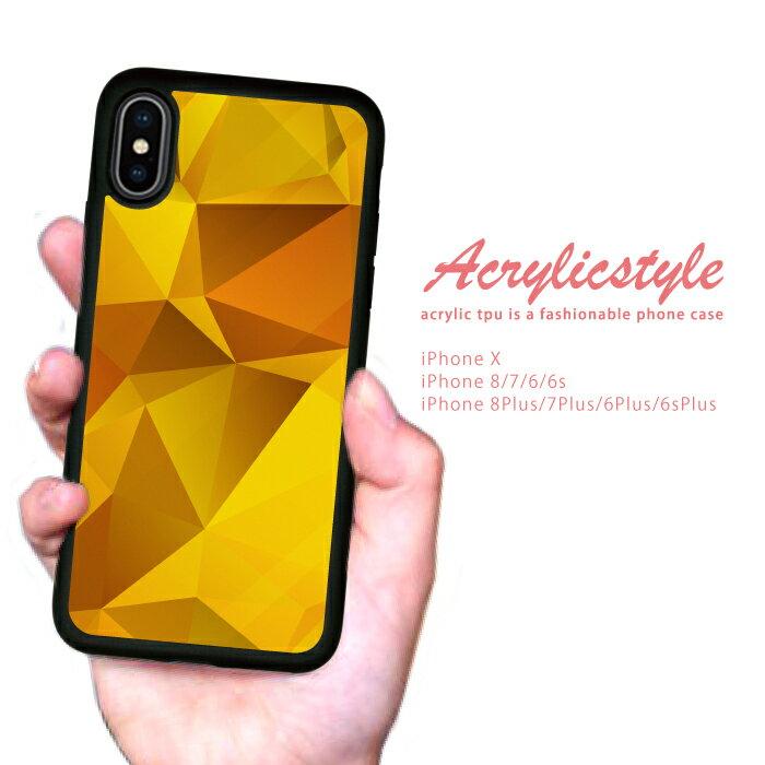 アイフォンケース 1000円 iPhone ケース TPU ハードケース iPhone x ケース iphone8ケース iPhone7 iPhone6s 流行 トレンド セレブ デザイン 幾何学模様 宝石 黄色 イエローー