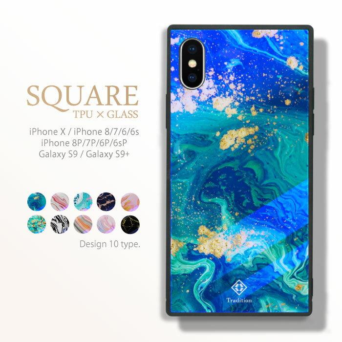 スクエア型 四角 耐衝撃 背面ガラス 強化ガラス iPhone ケース TPU ハードケース マーブル 西海岸スタイル iphone8 ケース Galaxy s9 ケース iPhone x ケース iPhone7 iPhone6s 流行 トレンド 海外 セレブ 西海岸 エスニック ペイント