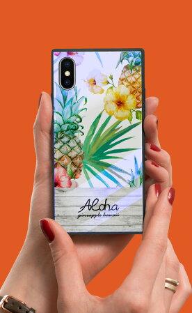 【送料無料】スクエア型四角耐衝撃強化ガラスiPhoneケースTPUハードケーストロピカルHawaiiハワイアンアロハiphone8ケースGalaxys9galaxys9plusケースiPhonexケースiPhone7iPhone6s海外セレブ西海岸サパイナップルパイン