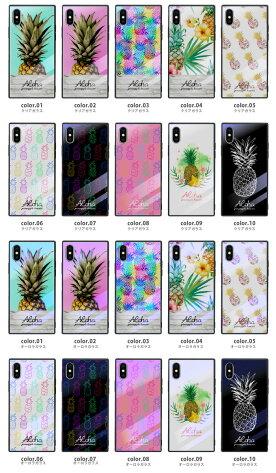 スクエア型四角耐衝撃背面ガラス強化ガラスiPhoneケースTPUハードケーストロピカルHawaiiハワイアンアロハiphone8ケースGalaxys9ケースiPhonexケースiPhone7iPhone6s海外セレブ西海岸サパイナップルパイン