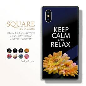 スクエア型 四角 耐衝撃 背面ガラス 強化ガラス iPhone ケース TPU ハードケース 花柄 花 ボタニカル iphone8 ケース Galaxy s9 ケース iPhone x ケース iPhone7 iPhone6s 流行 トレンド カラフル バラ 植物