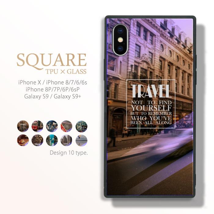 スクエア型 四角 耐衝撃 背面ガラス 強化ガラス iPhone ケース TPU ハードケース 風景 写真 空 ニューヨーク ロンドン パリ 建造物 iphone8 ケース Galaxy s9 ケース iPhone x ケース iPhone7 iPhone6s 流行 トレンド 街 海外 ヨーロッパ