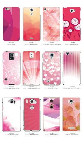 iPhone6ケーススマホケース全機種対応xperiagalaxyarrowsdisneymobilesh-02gso-01gso-02gsc-01gf-02gsh-01g花柄フラワーピンクゴージャスハートラブリーキュートおしゃれ可愛い女子向けガーリーハードケース大人気