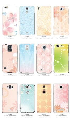 全機種対応iPhoneSE(第2世代)iPhone11X/XSMax対応ハードケーススマホケースarrows5GXperia1II10AQUOSsense3GalaxyS20+SE2シンプルフラワー花柄女性にかわいい綺麗pinkピンクカラフル穏やか自然パンジーひまわりハードケース大人気