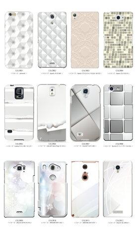 iPhone6ケーススマホケース全機種対応xperiagalaxyarrowsdisneymobilesh-02gso-01gso-02gsc-01gf-02gsh-01g高級感立体アートおしゃれ白色ホワイトシルバー鉄ステンレス流行柄パターンハードケース大人気