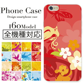 iPhone6s ケース スマホケース 全機種対応 xperia galaxy arrows disney mobile sh-02g so-01g so-02g sc-01g f-02g sh-01g シンプル フラワー 花柄 女性に かわいい 綺麗 鳥 pink ピンク カラフル 穏やか 自然 パンジー ハードケース 大人気