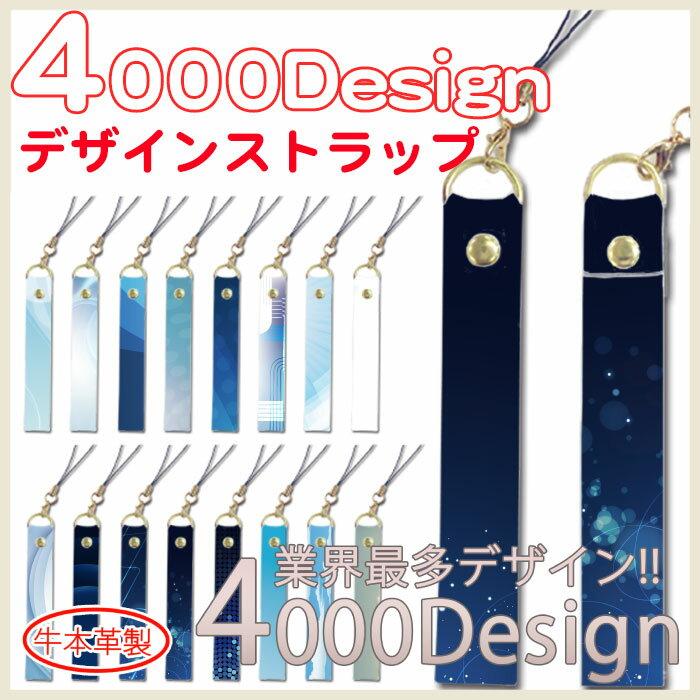 ストラップ 手帳型 スマホケース に 全機種対応 iPhone6 plus レザー 牛 本革 皮革 アーティスティック デジタルデザイン 宇宙 ブルー sea 青い 青色 深海 水 ウォーター レザー