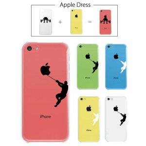 【 iPhone5 C 】 アップル ドレス ハンマー投げ 室伏 スポーツ ウエア ユニーク オシャレ リンゴマーク iPhone5 アイフォン アイフォーン Apple iPad mini iMac MacBook savi00005c