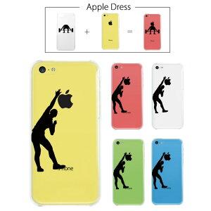 【 iPhone5 C 】 アップル ドレス バレー アタック 女子 スポーツ ウエア ユニーク オシャレ スポーツ リンゴマーク iPhone5 アイフォン アイフォーン Apple iPad mini iMac MacBook savi00005c