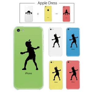 【 iPhone5 C 】 アップル ドレス 卓球 ピンポン 日本 JAPAN スマッシュ ウエア スポーツ リンゴマーク iPhone5 アイフォン アイフォーン Apple iPad mini iMac MacBook savi00005c
