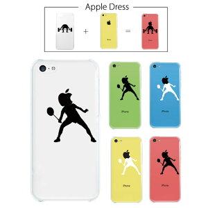 【 iPhone5 C 】 アップル ドレス バトミントン 羽 ラケット 応援 レディース メンズ シューズ スポーツ リンゴマーク iPhone5 アイフォン アイフォーン Apple iPad mini iMac MacBook savi00005c