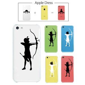 【 iPhone5 C 】 アップル ドレス アーチェリー 弓 矢 怖い 射撃 拳銃 スポーツ リンゴマーク iPhone5 アイフォン アイフォーン Apple iPad mini iMac MacBook savi00005c
