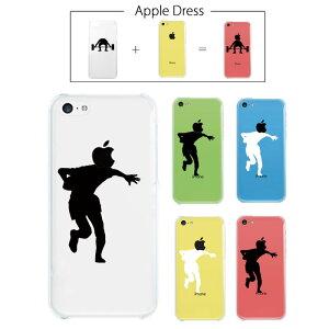 【 iPhone5 C 】 アップル ドレス ラグビー ラガー 走る トライ ボール 人気 男子 メンズ プレゼント スポーツ リンゴマーク iPhone5 アイフォン アイフォーン Apple iPad mini iMac MacBook savi00005c