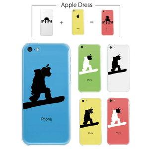 【 iPhone5 C 】 アップル ドレス ボード スノーボード キッカー パイプ ブーツ ウエア フラット キャンバー ランニング スポーツ リンゴマーク iPhone5 アイフォン アイフォーン Apple iPad mini iMac Ma