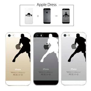 【 iPhone5 iPhone5S 】 アップル ドレス バスケット バスケ バッシュ シューズ オシャレ スポーツ リンゴマーク iPhone5 アイフォン アイフォーン Apple iPad mini iMac MacBook savi00005s