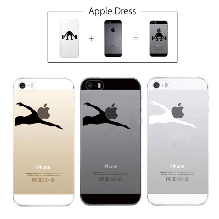 【 iPhone5 iPhone5S 】 アップル ドレス リンゴ泳ぐ 水泳 プール スイミング スキューバー ダイビング 海 ハワイ フィットネス 水着 海水 スピード ミズノ リンゴマーク iPhone5 アイフォン Apple iPad mini iMac MacBook savi00005s