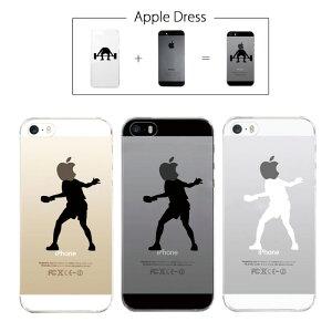 【 iPhone5 iPhone5S 】 アップル ドレス 卓球 ピンポン 日本 JAPAN スマッシュ ウエア スポーツ リンゴマーク iPhone5 アイフォン アイフォーン Apple iPad mini iMac MacBook savi00005s