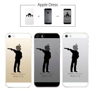 【 iPhone5 iPhone5S 】 アップル ドレス 拳銃 エアガン 警察 怖いアップル 犯人 射撃 洋画 手を上げろ スポーツ リンゴマーク iPhone5 アイフォン アイフォーン Apple iPad mini iMac MacBook savi00005s