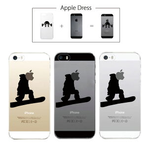 【 iPhone5 iPhone5S 】 アップル ドレス ボード スノーボード キッカー パイプ ブーツ ウエア フラット キャンバー スポーツ リンゴマーク iPhone5 アイフォン アイフォーン Apple iPad mini iMac MacBook sav