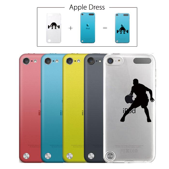 【 iPod touch 5 】 アップル ドレス バスケット バスケ ジョーダン エアージョーダン バッシュ シューズ スポーツ リンゴマーク iPhone5 アイフォン アイフォーン Apple iPad mini iMac MacBook savi00005t