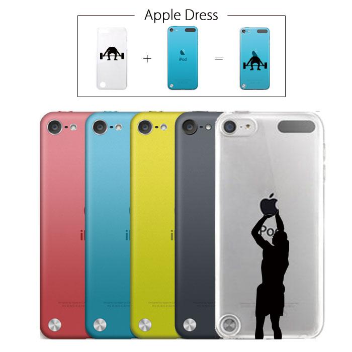 【 iPod touch 5 】 アップル ドレスバスケット バスケ ジョーダン エアージョーダン バッシュ シューズ スラムダンク オシャレ リンゴマーク iPhone5 アイフォン アイフォーン Apple iPad mini iMac MacBook savi00005t