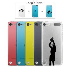 【 iPod touch 5 】 アップル ドレスバスケット バスケ バッシュ シューズ オシャレ リンゴマーク iPhone5 アイフォン アイフォーン Apple iPad mini iMac MacBook savi00005t