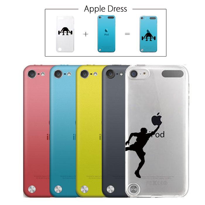 【 iPod touch 5 】 アップル ドレス バスケット ボール バスケ ジョーダン エアジョーダン バッシュ シューズ スラムダンク アンドワン AND1 リンゴマーク iPhone5 アイフォン アイフォーン Apple iPad mini iMac MacBook savi00005t