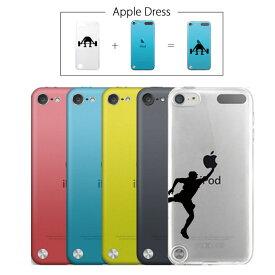 【 iPod touch 5 】 アップル ドレス バスケット ボール バスケ バッシュ シューズ リンゴマーク iPhone5 アイフォン アイフォーン Apple iPad mini iMac MacBook savi00005t