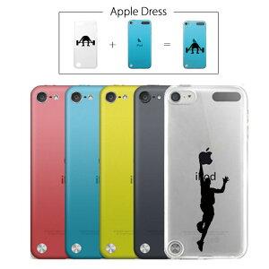 【 iPod touch 5 】 アップル ドレス ランニング スポーツ リンゴマーク iPhone5 アイフォン アイフォーン Apple iPad mini iMac MacBook savi00005t