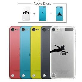 【 iPod touch 5 】 アップル ドレス リンゴ泳ぐ 水泳 プール スイミング スキューバー ダイビング 海 ハワイ フィットネス 水着 海水 スポーツ リンゴマーク iPhone5 アイフォン アイフォーン Apple iPad mini iMac MacBook savi00005t