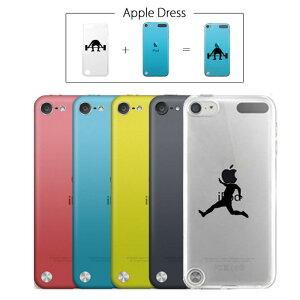 【 iPod touch 5 】 アップル ドレス サッカー Jリーグ キック ユニフォーム ミラン ヨーロッパ ボール アンブロ スポーツ リンゴマーク iPhone5 アイフォン アイフォーン Apple iPad mini iMac MacBook savi00