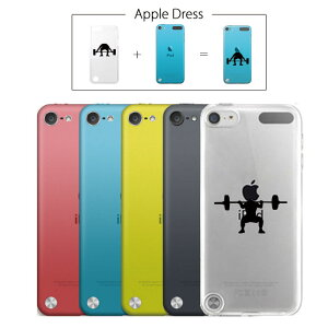 【 iPod touch 5 】 アップル ドレス リンゴ 頑張る 体強化 ジム 重量上げ マッチョ プロテイン ボディービル ダイエット スポーツ リンゴマーク iPhone5 アイフォン アイフォーン Apple iPad mini iMac Ma