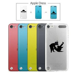 【 iPod touch 5 】 アップル ドレス 柔道 一本投げ 畳 黒帯 イラスト ユニーク デザイン 道着 スポーツ リンゴマーク iPhone5 アイフォン アイフォーン Apple iPad mini iMac MacBook savi00005t
