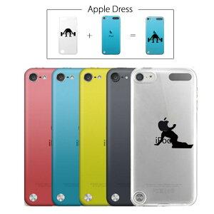 【 iPod touch 5 】 アップル ドレス ボード スノーボード キッカー パイプ ブーツ ウエア フラット キャンバー スポーツ リンゴマーク iPhone5 アイフォン アイフォーン Apple iPad mini iMac MacBook savi000